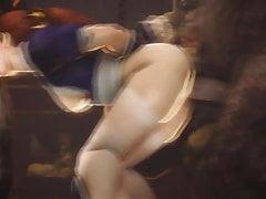 Kunoichi - HMV