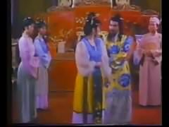 Tajwan 80. Zabawa w stylu vintage 19