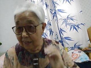 Asian 70 granny...