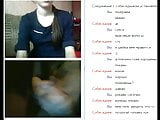 Videochat #149 Teen wants to suck my balls and dick