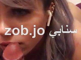 Cool arab...