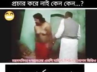 Bangladeshi Minister Scandal