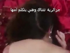 Algerian Nubile Has Sex As She Speaks To Her Mother On The Pho