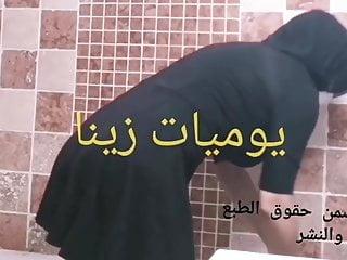 Beautiful moroccan girl zina has a...